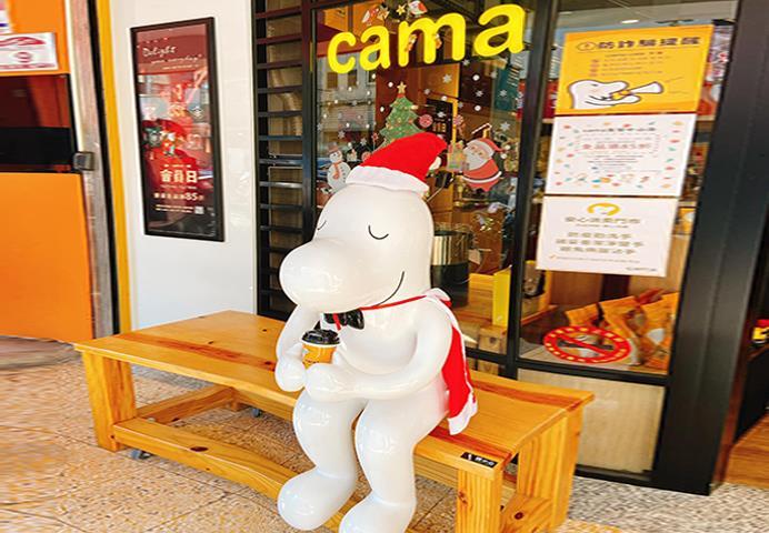 cama café 宜蘭中山店