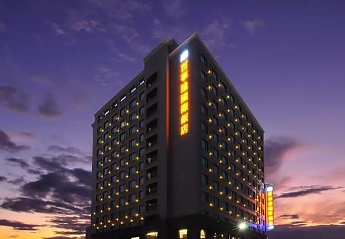 百事達國際飯店